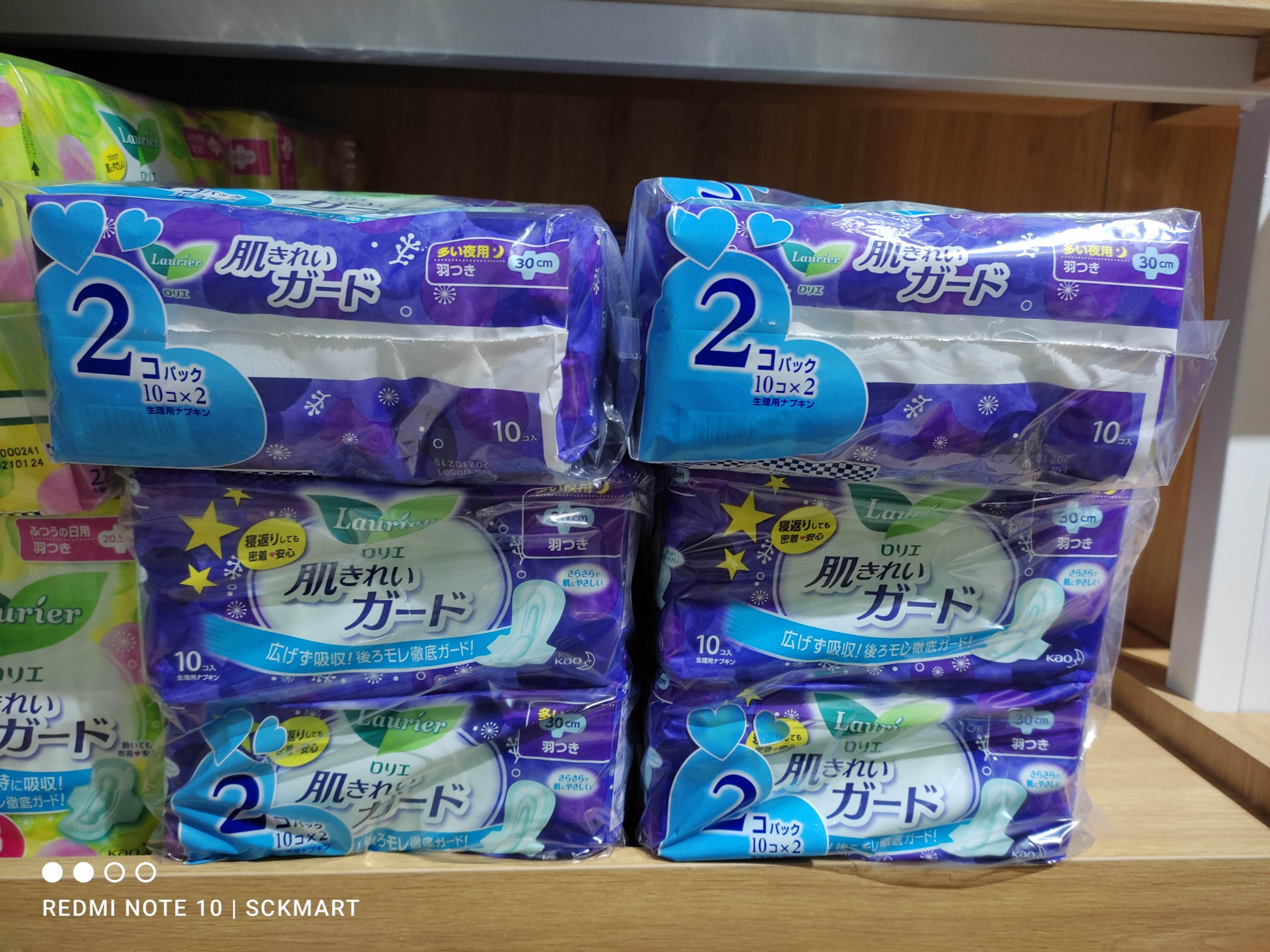 [Rẻ vô địch] [Giá hủy diệt] [Chính hãng] Băng vệ sinh Đêm Laurier có cánh 2 x 10 miếng giá rẻ