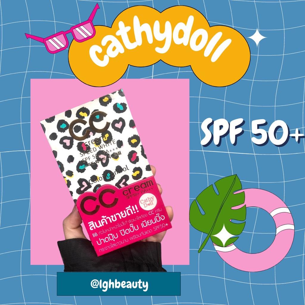 Túi Kem Nền CC CathyDoll Dùng Thử 6g Túi thumbnail